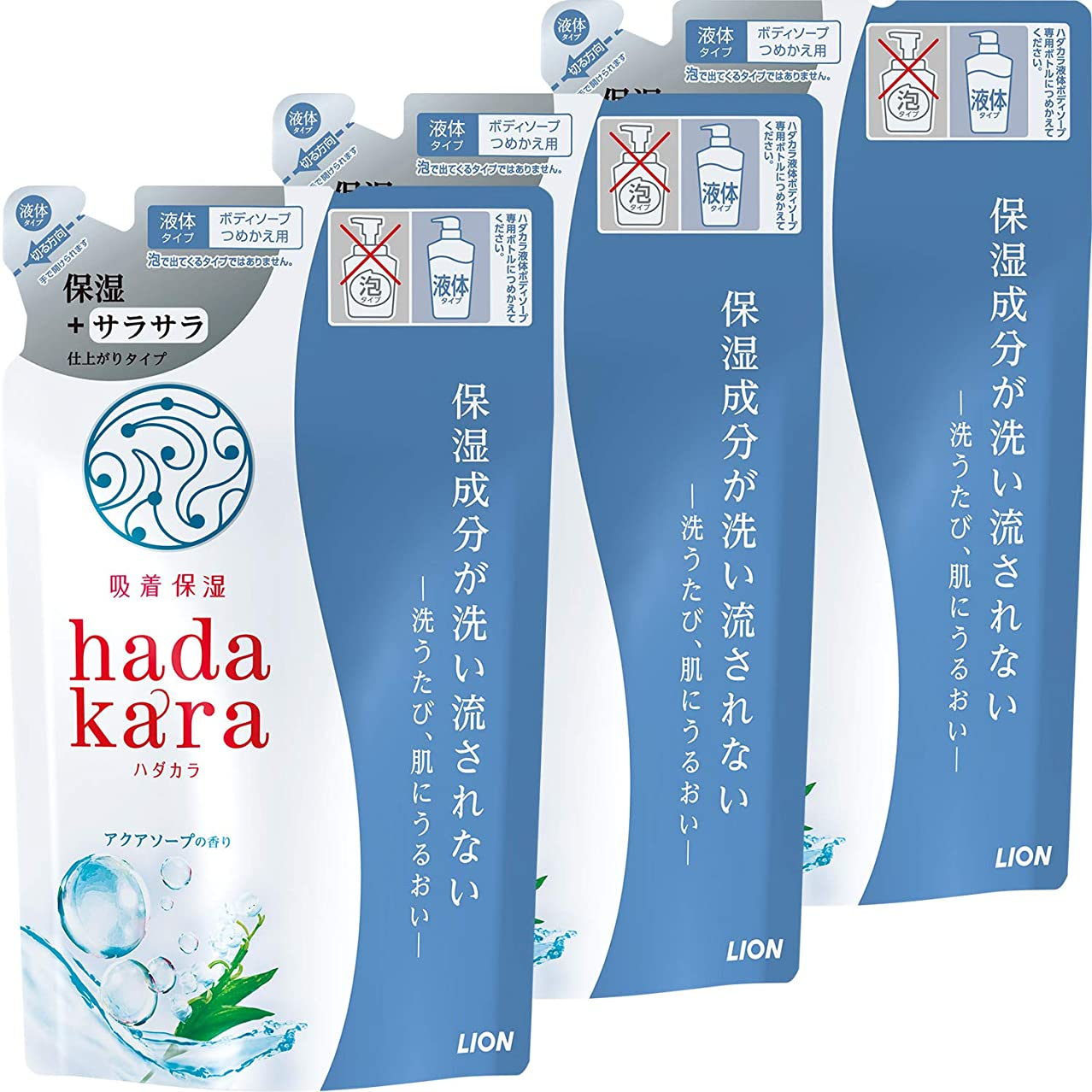 ふざけた後ろ、背後、背面(部疑い者【まとめ買い】hadakara(ハダカラ)ボディソープ 保湿+サラサラ仕上がりタイプ アクアソープの香り つめかえ用 340ml×3個