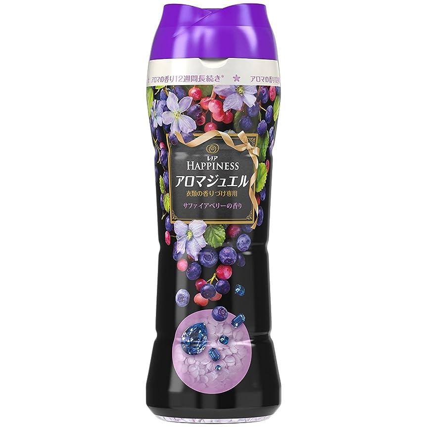 みなさん決済よりレノア ハピネス 香り付け専用剤 アロマジュエル サファイアベリーの香り 本体 520ml × 2個
