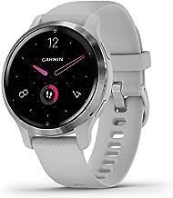 Garmin Uniseks Smartwatch, voor volwassenen, lichtgrijs, maat