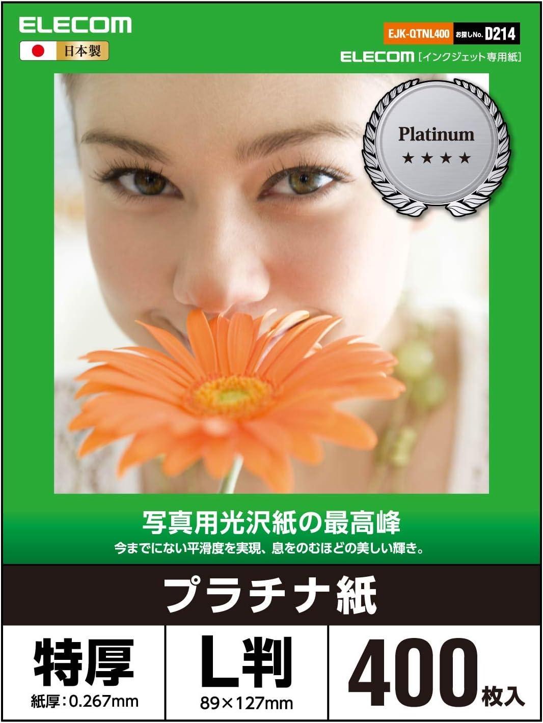 Highest peak Platinum Photo of Al sold out. size Max 66% OFF glossy Elecom L paper