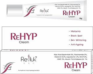 REVLUK U.A.E. Rehyp D-Pigmentation Cream, White, 15 g