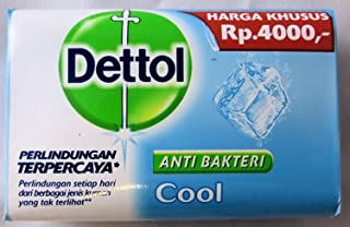 Dettol Anti-Bacterial Hand and Body Bar Soap, Cool, 110 Gram / 3.88 Ounce (Pack of 12)