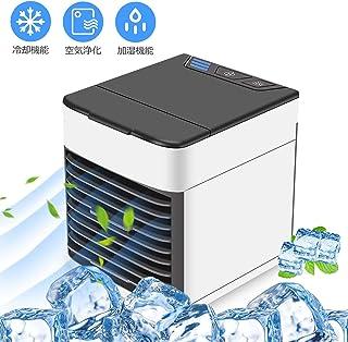AOSNTEK ミニ冷風機 卓上冷風機 卓上扇風機 ミニクーラー ミニエアコンファン 小型冷風扇 気化式冷風機 エアコン USB扇風機 冷風扇風機 卓上冷風扇 パーソナルクーラー ミニ冷風扇 エアコンファン 移動ミニエアコン 小型 空気浄化 加湿機能 冷却機能 角度調整可能 超静音作業 冷蔵庫内置 熱中症と暑さ対策 ポータブル 3段階風量調節 90°首振り 7色LED 夜間ライト 防カビフィルター搭載 省エネ オフィス 寝室 車中 自宅 USB充電式 5V/1.5A-2A 日本語取扱説明書付き