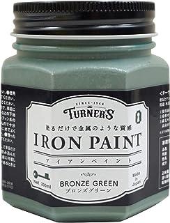 ターナー色彩 アイアンペイント 水性 ブロンズグリーン 200ml IR200015