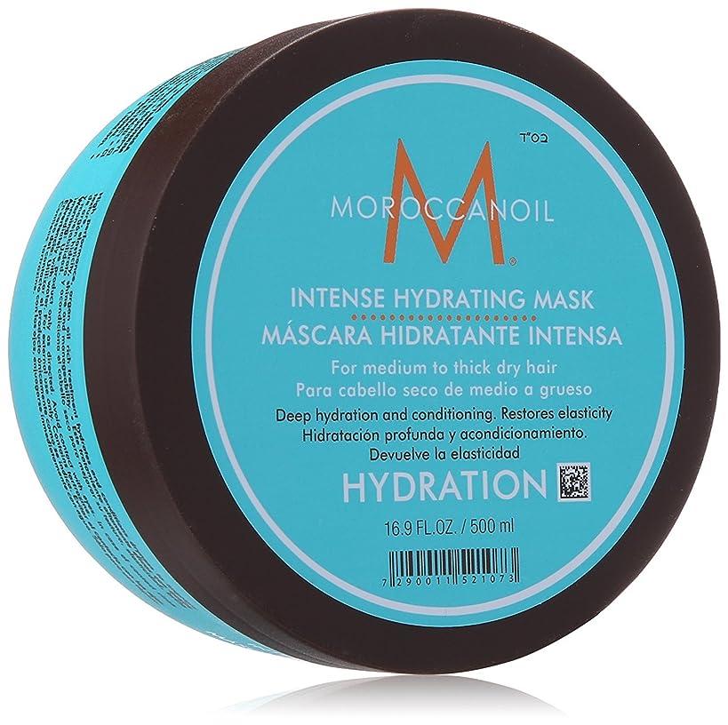 蓄積する測定何もないモロッカンオイルインテンスハイドレーティングマスク (ふつう?かたい乾燥した髪) 500ml [海外直送品]