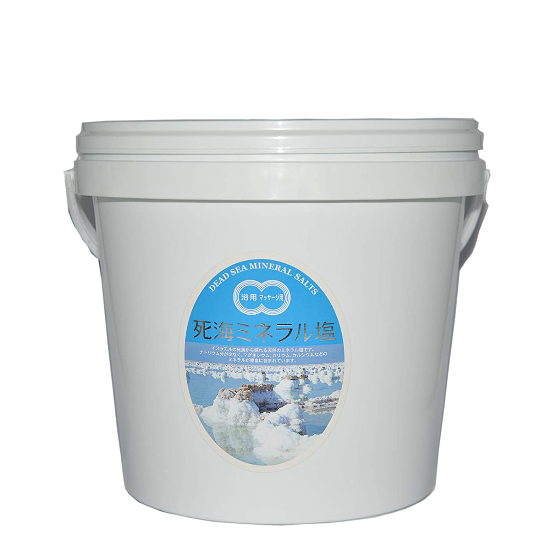 管理者コーデリア是正する死海ミネラル塩5kgバケツ
