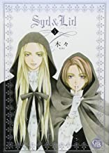 Syd&Lid (5) (幻冬舎コミックス漫画文庫)