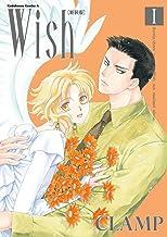 表紙: Wish(1)[新装版] Wish[新装版] (角川コミックス・エース) | CLAMP