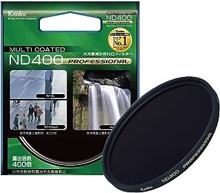 مرشحات عدسات كاميرا احترافية متعددة الطبقات 72 ملم ND400 من كينكو