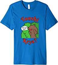 Tonshi Keya Greeting Bear Michif Mechif Metis Language Premium T-Shirt