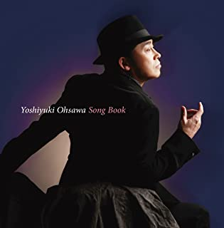 大澤誉志幸 Song Book