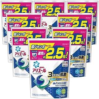 【ケース販売】アリエール ジェルボール 抗菌 洗濯洗剤 詰め替え 超ジャンボ 44個入×8個