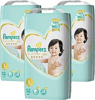 【テープ Lサイズ】パンパース オムツはじめての肌へのいちばん (9~14kg)156枚(52枚×3パック) [ケース品]