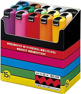 Uni POSCA Paint Marker Pen - Bold Point - Non Alcohol - Odorless Water Resistant Pen Maker - Set of 15 (PC-8K15C) with Ori...