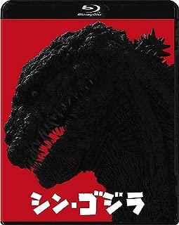 Best shin movie 22 Reviews