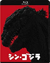 Shin Godzilla pcs JAPANESE EDITION