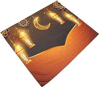 Toyvian Eid Mubarak Photography Background Ramadan Kareem Backdrop Wall Tapestry Islamic Art Design Party Banner Room Deco...