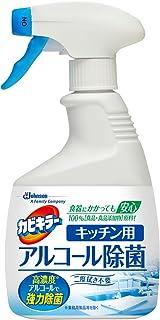 カビキラー 除菌剤 スプレータイプ アルコール除菌 キッチン用 本体 400mL