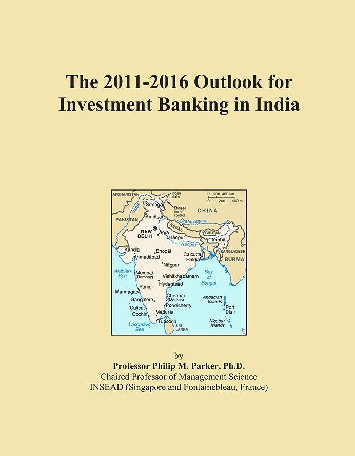 ディンカルビルナビゲーションタービンThe 2011-2016 Outlook for Investment Banking in India