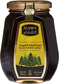 Best tasmanian leatherwood honey 2kg Reviews