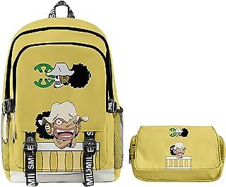 HANDAFA One Piece Large Capacity Schoolbag Pencil Case Set Manga Sea King 2 Piece Bag Set(Yellow Usopp)