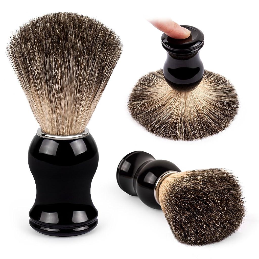 受ける傘クリップQSHAVE 100%最高級アナグマ毛オリジナルハンドメイドシェービングブラシ。高品質樹脂ハンドル。ウェットシェービング、安全カミソリ、両刃カミソリに最適