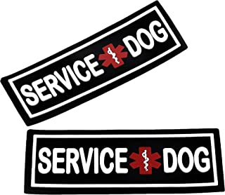 small service dog patches