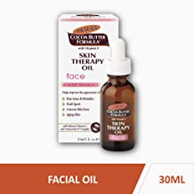 Palmers Cocoa Butter Skin Therapy Oil for Face 1oz by palmer' S