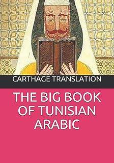 The Big Book of Tunisian Arabic