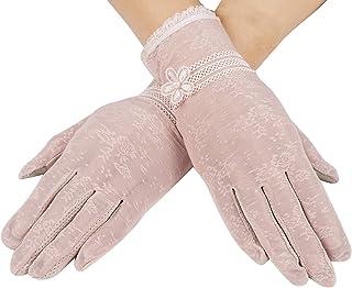 Bellady Outdoor Screentouch Summer Women's Lace Cotton Short Gloves