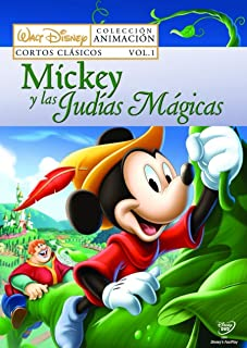 Cortos clásicos Disney: Mickey y las judías mágicas (Volumen 1) [DVD]