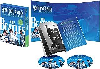 ザ・ビートルズ EIGHT DAYS A WEEK  -The Touring Years DVD スペシャル・エディション