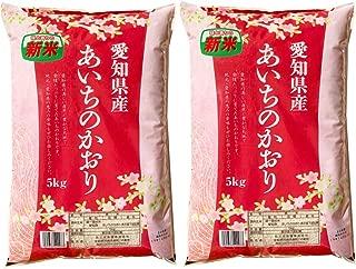 愛知県産あいちのかおり 10kg (5kg×2) 令和1年産 白米 お米