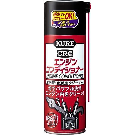 KURE(呉工業) エンジンコンディショナー (380ml) 四輪ガソリン自動車専用気化器・燃焼室クリーナー [ 品番 ] 1013 [HTRC2.1]