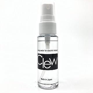 加熱式タバコ専用クリーナー Clew (クリュー) ® 28ml アイコス iQOS グロー glo PloomS クリーナー