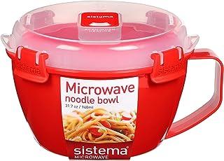وعاء طعام ميكروويف كوليكشن نودل من سيستيما، حجم 31.75 لتر، لون أحمر (1109ZS)