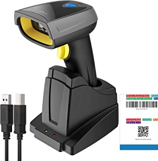 bluetooth qr barcode scanner