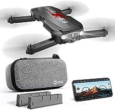 【プライムデー記念発売】Holy Stone ドローン 折りたたみ式 カメラ付き 小型 収納ケース付き ポケット オプティカルフロー 1080P バッテリー2個 飛行時間20分 生中継可能 高度維持 国内認証済み モード1/2自由転換可 コントローラーなし HS160Pro