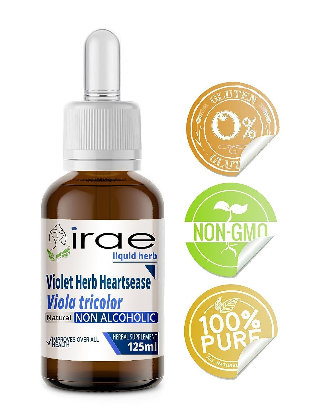 Organic Violet Herb Heartsease Viola tricolor 1:1 Liquid Herb Non Alcoholic 125ml