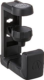 Audio-Technica AT-HPH300 Headphone Hanger Accessory Black