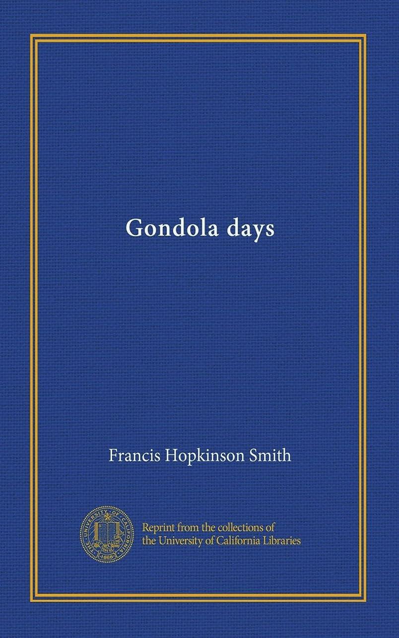 既婚タイマー犯人Gondola days