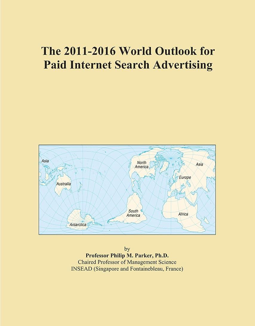 症状アクチュエータ本体The 2011-2016 World Outlook for Paid Internet Search Advertising