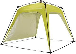 comprar comparacion Lumaland Tienda de campaña Gazebo Cenador Light Pop Up Firme SPF 50+ Camping Acampada Festival Verde
