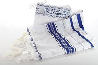 ユダヤ人 トラディショナル アクリル タリート 祈りのショール イスラエル製 60/170 cm - Traditional 60/170cm Kosher Tallit Jewish Talit Made in Israel Prayer h...