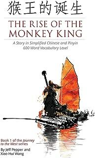 monkey king story