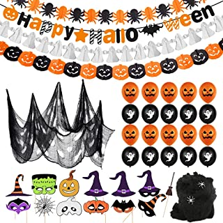 Halloween decoratieset, 40 stuks Halloween slinger luchtballon decoratie, griezel-decoratieset, spinnenweb ballon groen go...