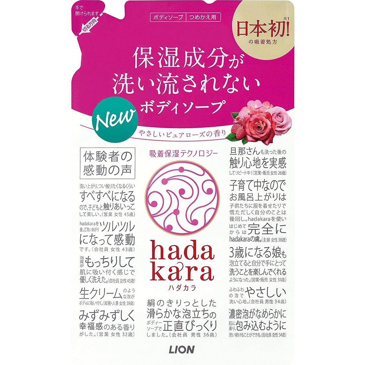 津波ヘビ突っ込むhadakara(ハダカラ) ボディソープ ピュアローズの香り 詰め替え 360ml