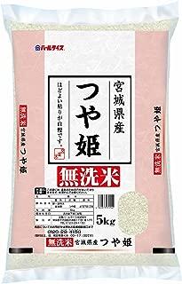 【精米】宮城県産 無洗米 つや姫 5kg  平成30年産