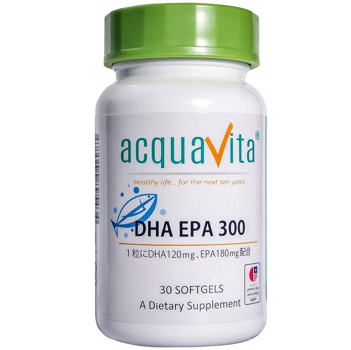 かんたん濃度acquavita(アクアヴィータ)DHA EPA300 30粒