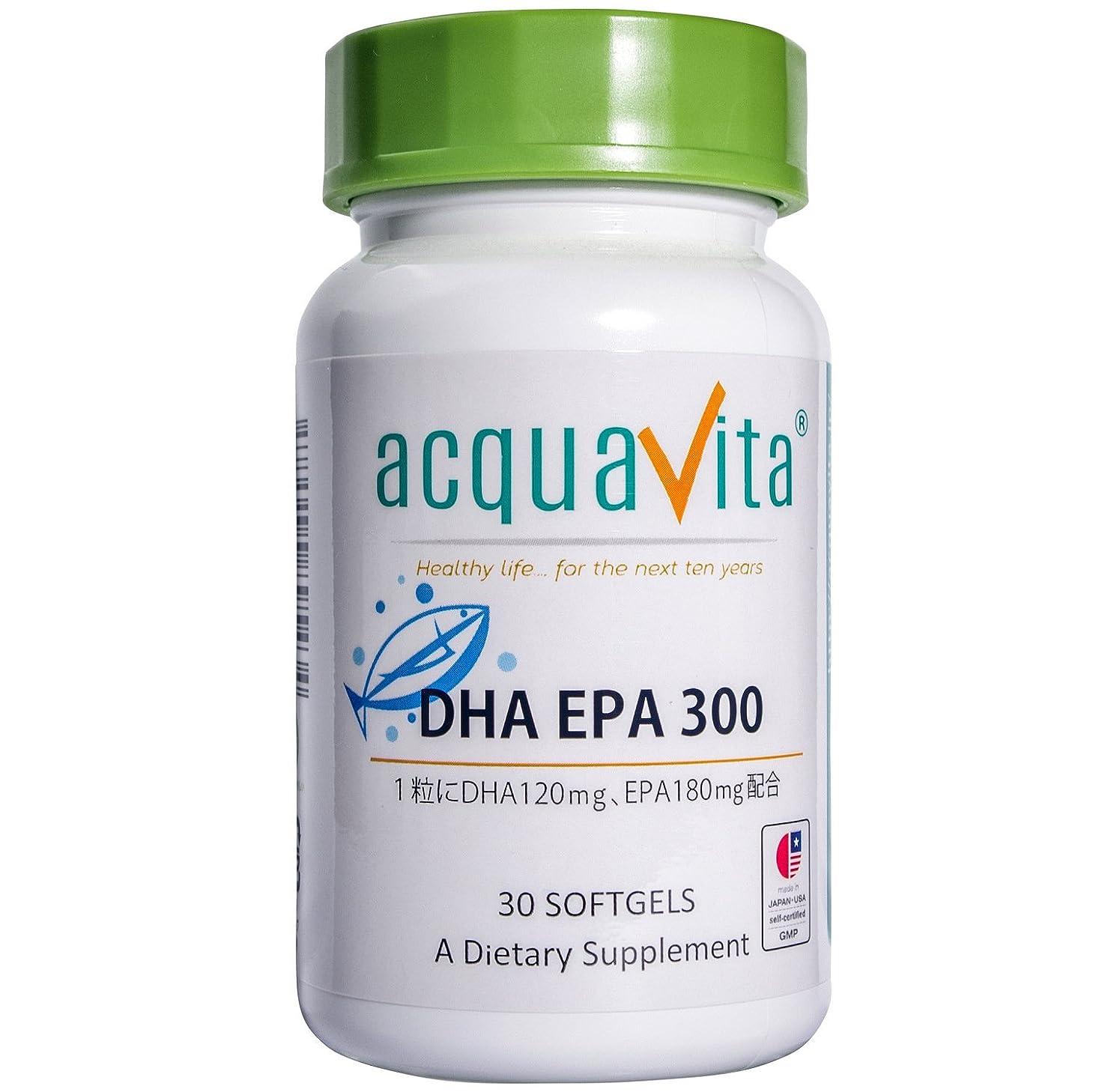 企業変形牧師acquavita(アクアヴィータ)DHA EPA300 30粒